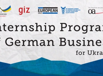 Internship Program of German Business for Ukraine